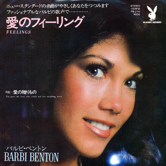 benton singles Brook benton - the best of brook  listen to rainy night in georgia: the complete reprise & cotillion singles a's & b  the complete reprise & cotillion singles.